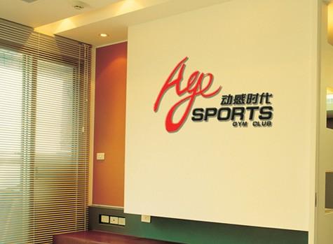 公司形象墙效果图 背景墙形象墙设计 企业形象墙 室内装修