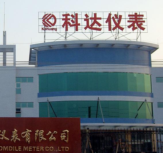 有机玻璃发光字_上海楼顶发光字招牌,楼顶发光字招牌制作-产品-上海广告公司 ...